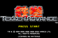 Tekken Advance Title Screen